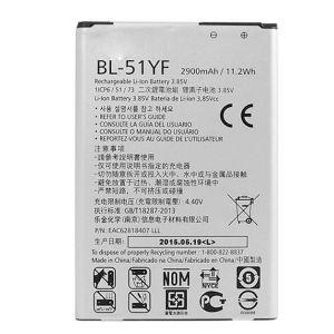 Lg (53-YH) D855-D690-D690n G3 Staylus G3 Servis Orjinali Batarya