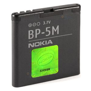 Nokia (Bm-5m) 6500 Slide Çin Orjinali Batarya