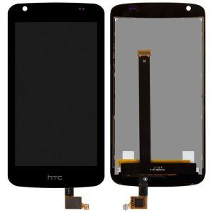 Htc Desire 326 Çıtalı Ekran+Dokunmatik-Siyah