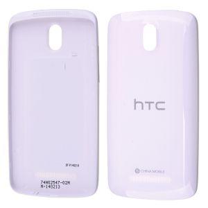 Htc Desire 500 Pil Kapağı-Beyaz