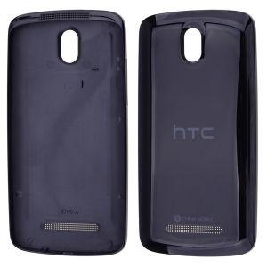 Htc Desire 500 Pil Kapağı-Siyah