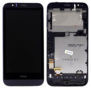 Htc Desire 510 Çıtalı ekran+Dokunmatik-Siyah