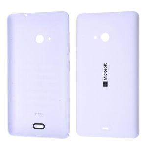 Microsoft Lumia 535 Arka Pil Kapağı-Beyaz
