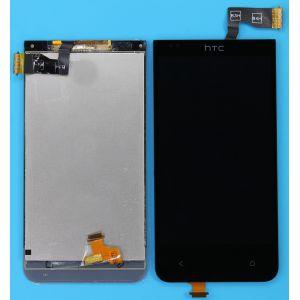 Htc Desire 300 Ekran+Dokunmatik-Siyah