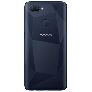 Oppo A12 2020 Arka Pil Kapağı-Siyah
