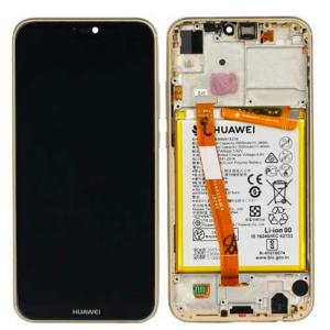Huawei P20 Lite (ANE-LX1) Ekran Dokunmatik Çıtalı Servis Bataryalı Orjinal Gold